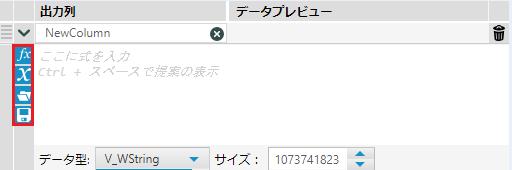Formula_data_3.PNG