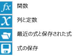 Formula_data_4.PNG