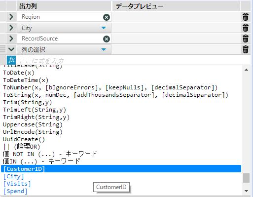 Formula_data_12.png