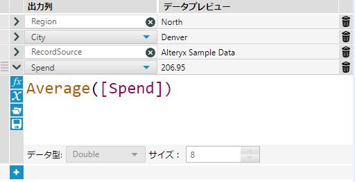 Formula_data_22.PNG