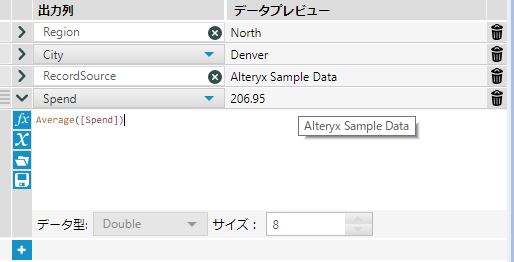 Formula_data_23.PNG