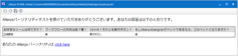 AkimasaKajitani_1-1603629175384.png