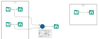 AkimasaKajitani_0-1607992119178.png