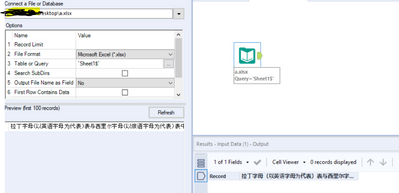 Qiu_0-1610710458601.png