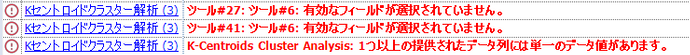 AkimasaKajitani_1-1614484209942.png