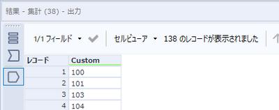 AkimasaKajitani_1-1614961009667.png