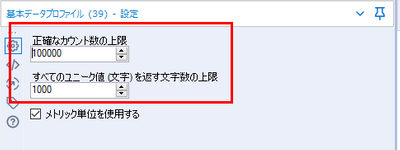 AkimasaKajitani_0-1615005185250.png