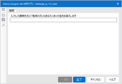 AkimasaKajitani_1-1619533754501.png