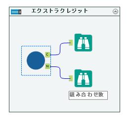 AkimasaKajitani_2-1623156109698.png