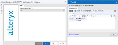 gawa_0-1631361052647.png