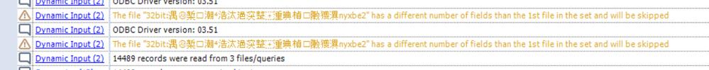 Screenshot macro attempt error.png