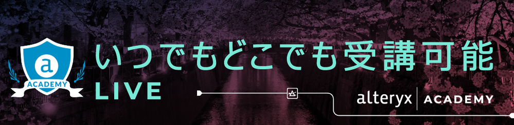 CommunityBanner_Japan_1042x250_1-01 (1).png