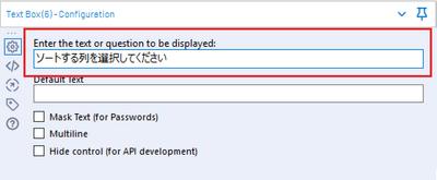 text_box_tool_config2.png