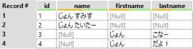 batch_output.png