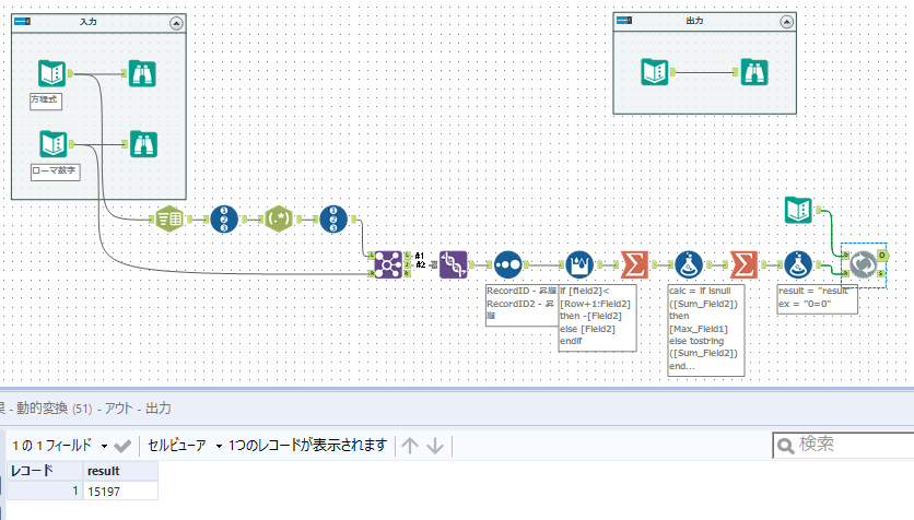 challenge_jp_31.PNG