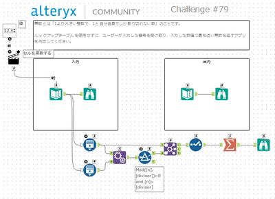 challenge_jp_39.PNG