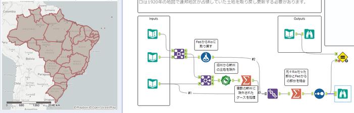 challenge_jp_52.PNG