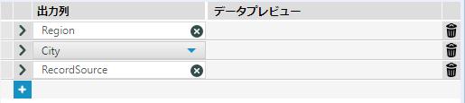 Formula_data_8.PNG