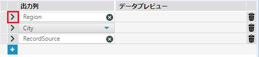 Formula_data_9.png