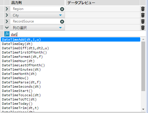 Formula_data_13.png