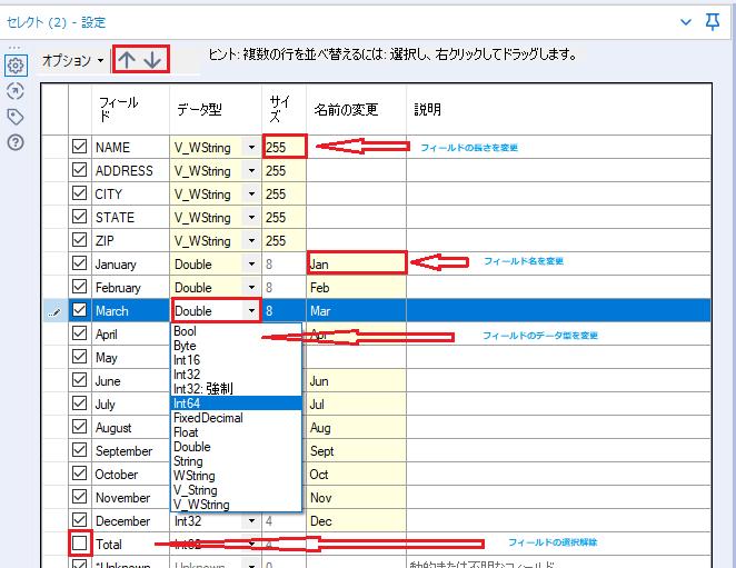 Select_data_1.png