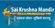 Sai Krushna Trust.PNG