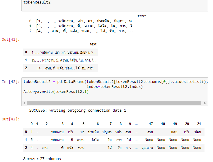 Solved: Question&Problem -> Python Tool : Cannot write Out