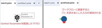 control_parameter.png