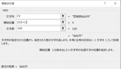 Alteryx Excel 比較 MID関数 LHit .png