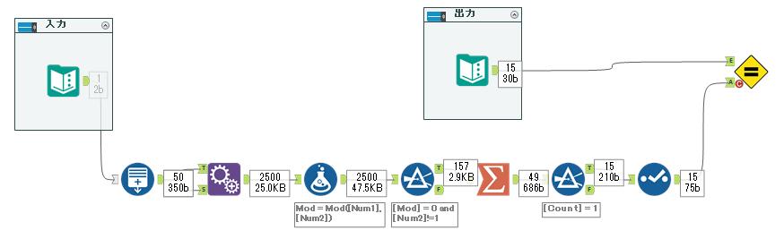 クリップボード01.png